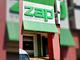 ZAP Premiere - Puri Indah di Jakarta Barat