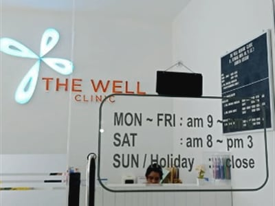 Klinik Gigi The Well Medical Clinic
