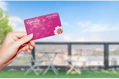 Member Eternity Privilege AEON Mall Bisa Dapat Voucher Rapid Atau Serology Test COVID-19 dari SehatQ